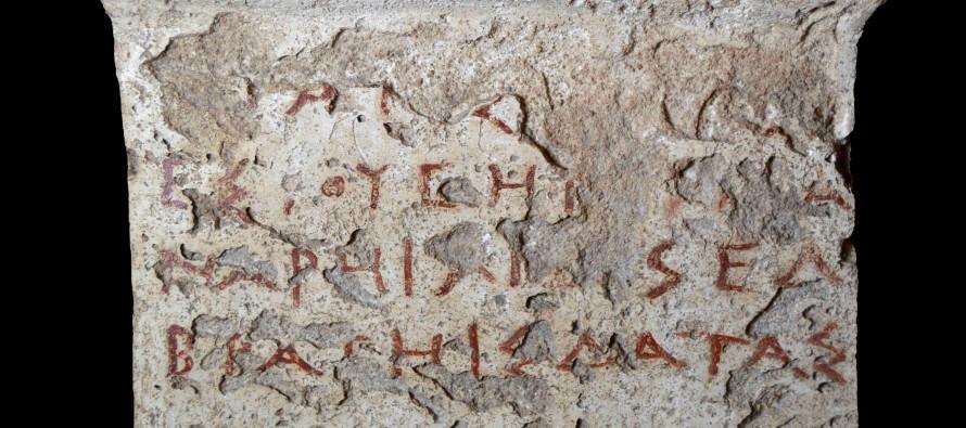 Palabras para los dioses. Dedicaciones religiosas en lenguas locales en el Mediterráneo Occidental