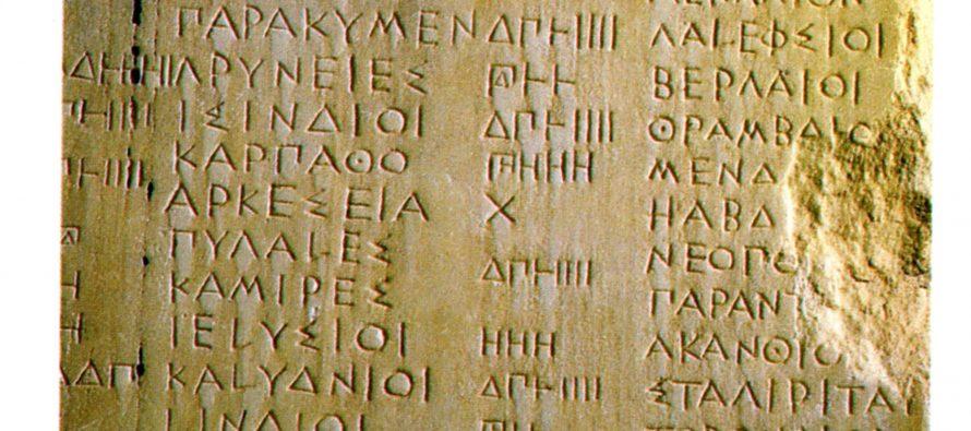 Epigrammata 4. L'uso dei numeri greci nelle iscrizioni(a cura di A. Inglese)-3 Dicembre ore 16.00