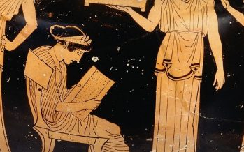 La transmisión de los textos en la Antiguedad y hoy – 30 de Mayo de 2019