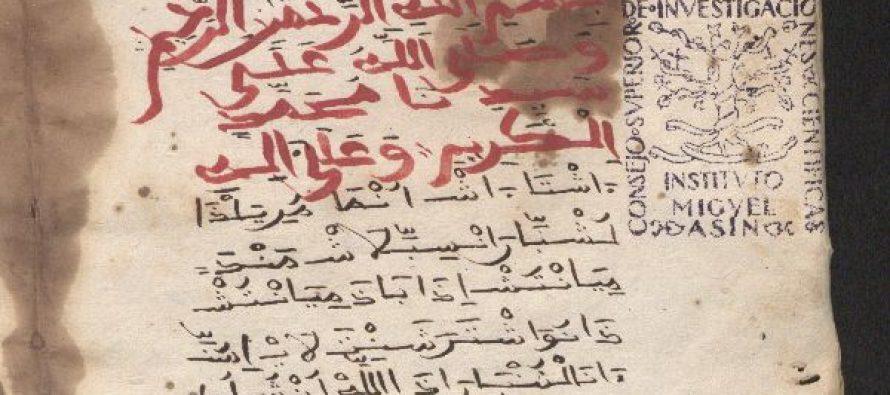 Manuscritos árabes, hebreos y aljamiados del CSIC en Digital Library of the Middle East